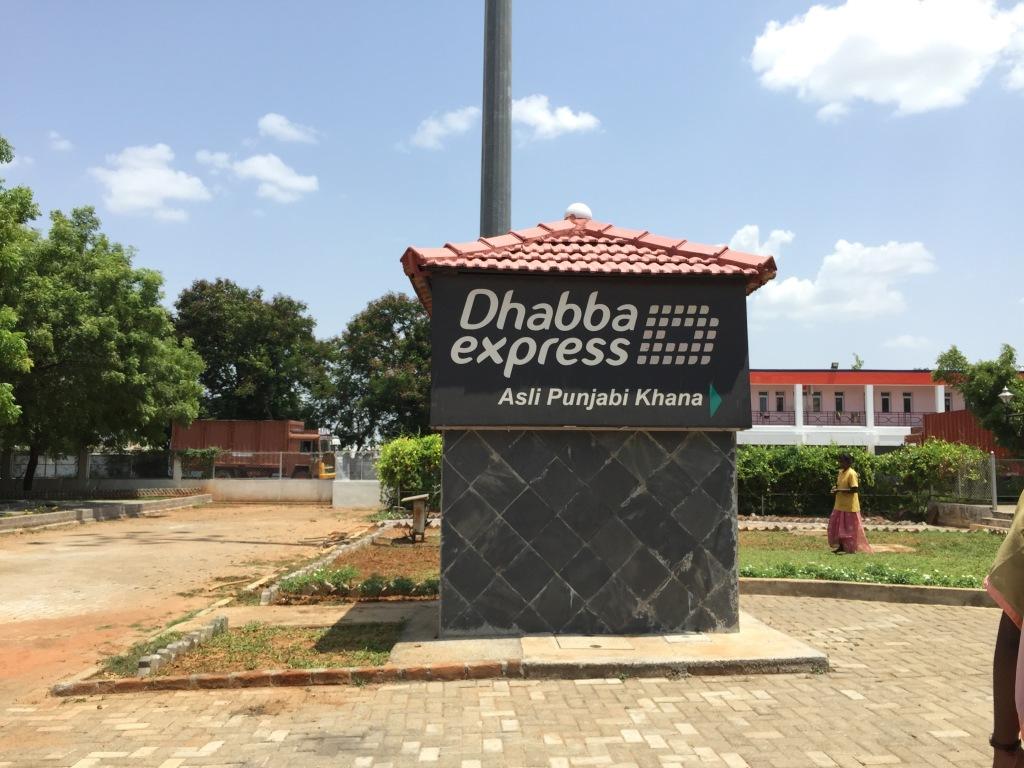 Dhabba