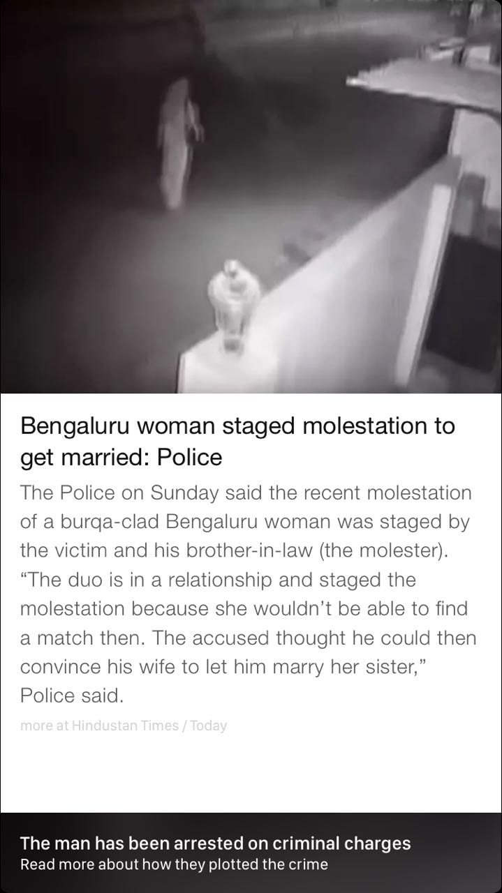 bangalore-another-day-another-case