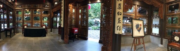 Chinese Garden Portland 3