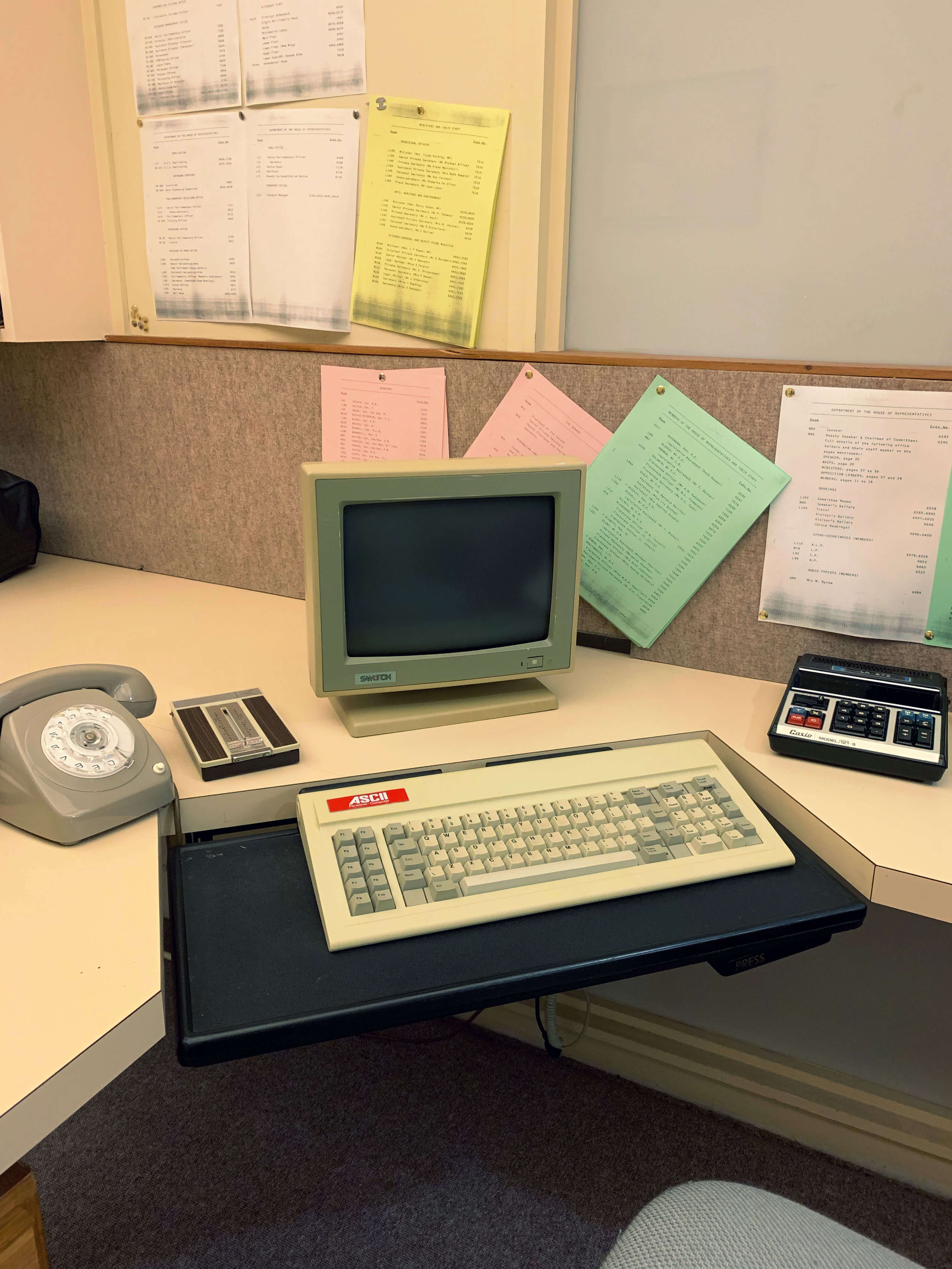 Vintage computer - office of the parliament speaker